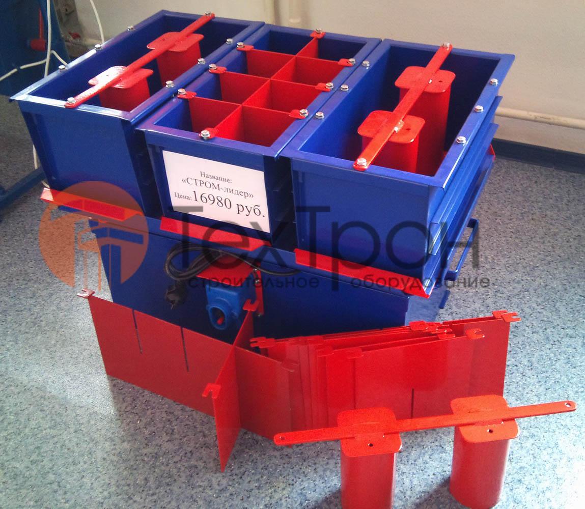 Установка для производства строительных блоков серии Стром