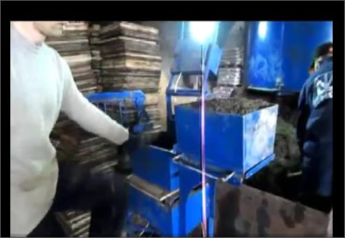 Арболит РПБ 1500 БЛ