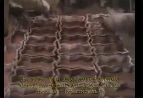 Производство брусчатки